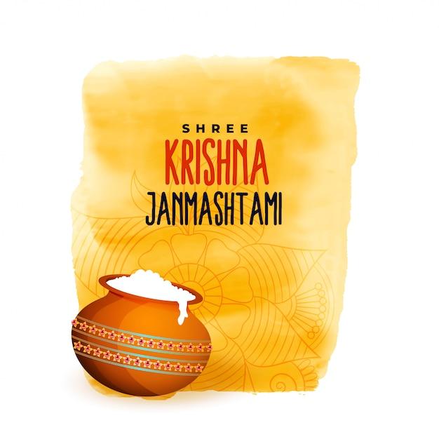 Dahi handi festival de shree krishna janmashtami fondo vector gratuito
