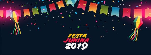Dark festa junina festival design vector gratuito