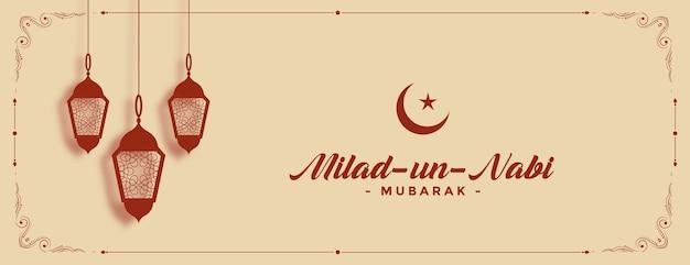 Decorativo milad un nabi mubarak banner lámparas decoración vector gratuito