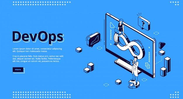 Devops isométrica, desarrollo y operación. vector gratuito