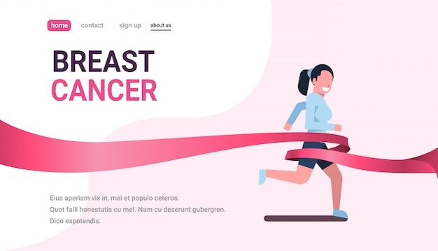 Día del cáncer de mama corriendo deporte mujer rosa cinta conciencia prevención banner Vector Premium