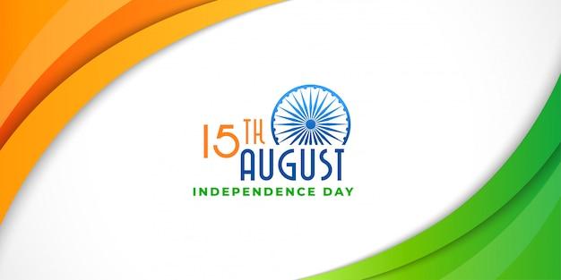Día de la independencia feliz indio elegante vector gratuito