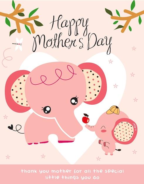Día De La Madre En Dibujos Animados Elefante Lindo Elefante