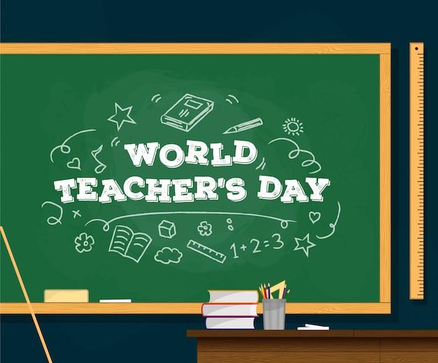 Dia mundial del maestro Vector Premium