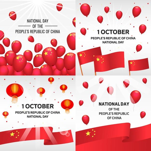 Día nacional en el conjunto de la bandera de china. conjunto isométrico del día nacional en china. Vector Premium