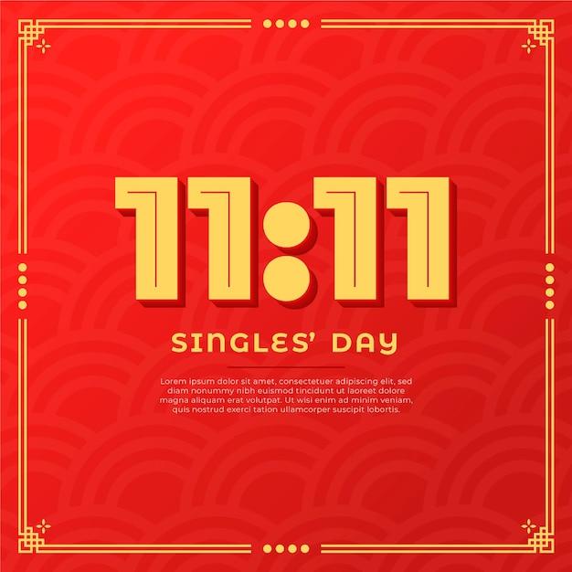 Día de los solteros rojo y dorado vector gratuito