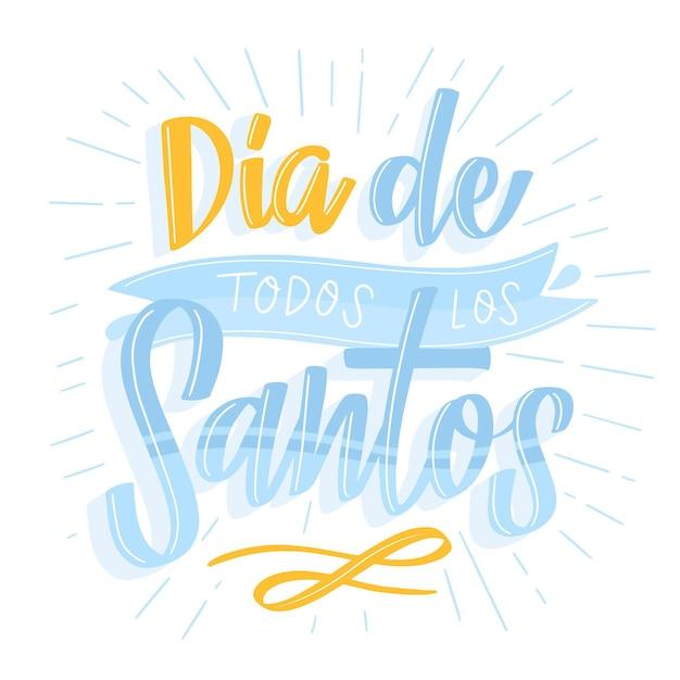 Dia de todos los santos letras con rayos de sol vector gratuito