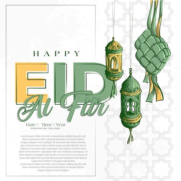 Dibujado a mano ilustración de la tarjeta de felicitación de eid al fitr vector gratuito