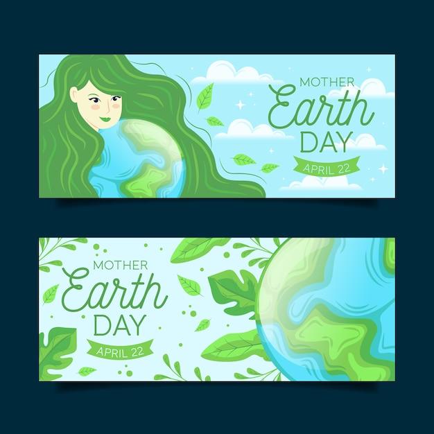 Dibujo del tema de la colección de pancartas del día de la madre tierra vector gratuito