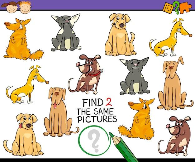 Dibujos animados de juego de jardín de infantes | Descargar Vectores ...