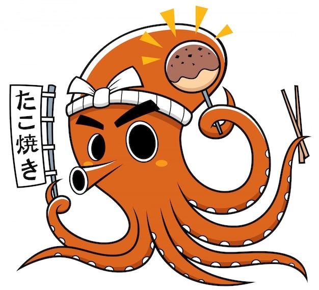 Dibujos animados pulpo chef takoyaki. japón significados: takoyaki Vector Premium