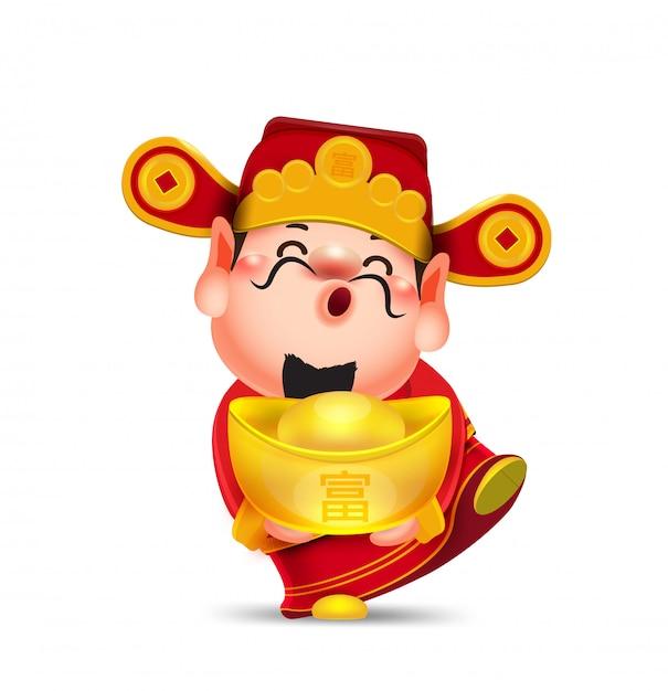 Dios chino de la riqueza año del cerdo. Vector Premium