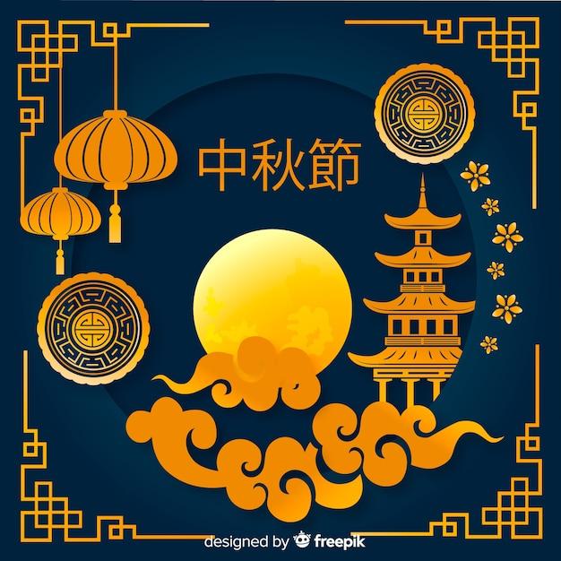 Diseño asiático del festival de mediados de otoño plano con luna llena vector gratuito