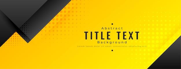 Diseño de banner ancho abstracto amarillo y negro vector gratuito