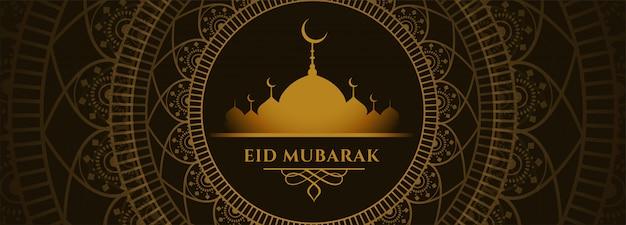 Diseño de banner decorativo estilo mandala eid mubarak vector gratuito