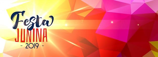 Diseño de banner festa junina abstracta vector gratuito