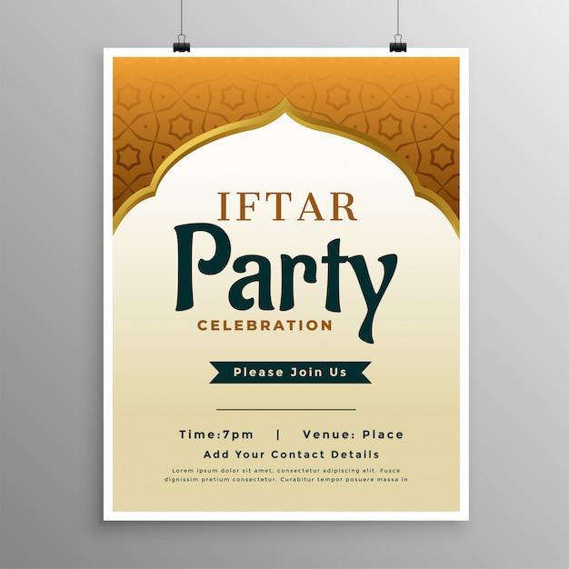 Diseño de banner islámico con invitación de fiesta iftar vector gratuito