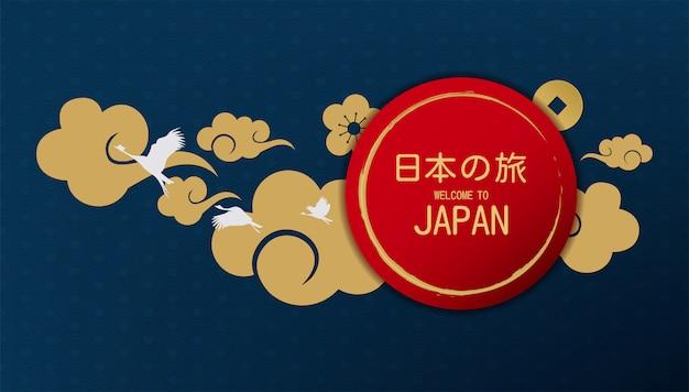 Diseño de banner de japón Vector Premium