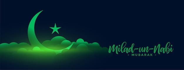 Diseño de banner de luna y nubes milad un nabi vector gratuito