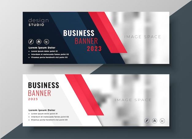 Diseño de banner de negocios corporativos profesionales vector gratuito