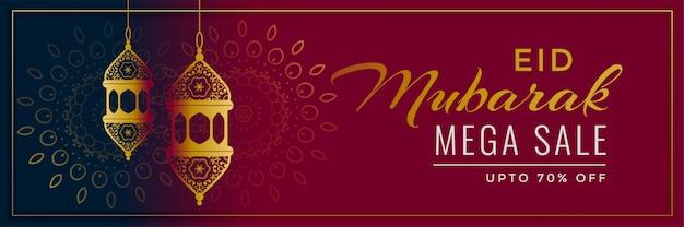 Diseño de banner de venta de eid mubarak. vector gratuito