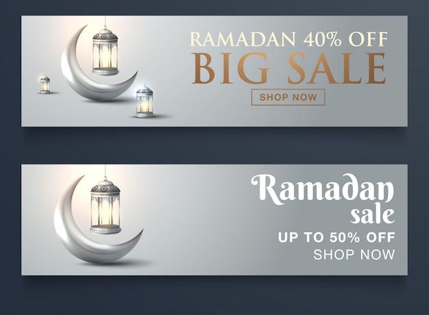 Diseño de banner de venta de sitio web Vector Premium