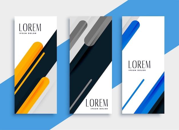 Diseño de conjunto de banners verticales web de estilo moderno vector gratuito