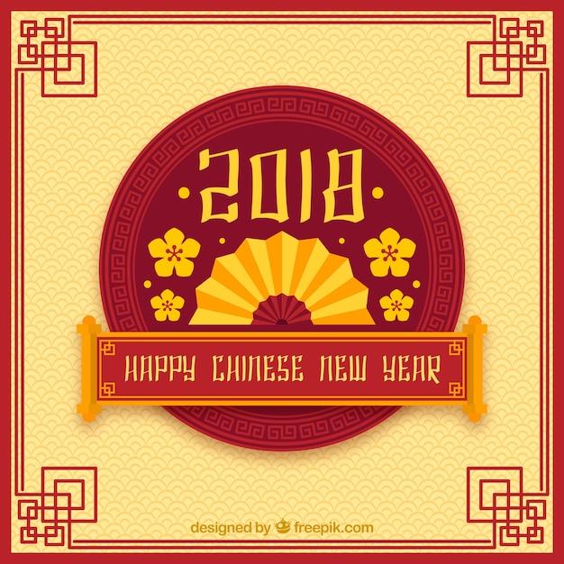 Diseño creativo para año nuevo chino vector gratuito