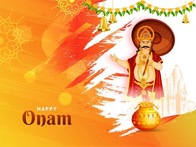 Diseño creativo de la tarjeta o cartel happy onam festival Vector Premium