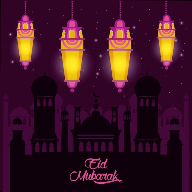 Diseño eid mubarak con lámparas islámicas. Vector Premium