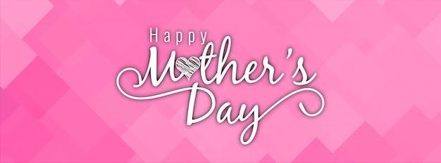 Diseño elegante de la bandera del rosa moderno del día de madre vector gratuito