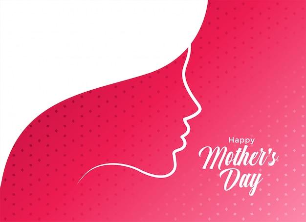 Diseño elegante y feliz de la tarjeta del día de la madre. vector gratuito