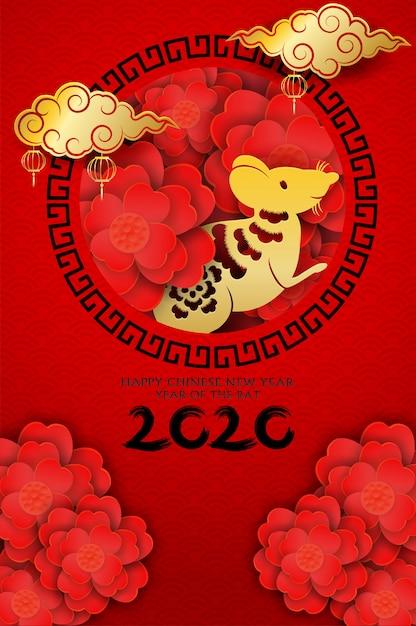 Diseño de feliz año nuevo chino 2020 con flores y ratas Vector Premium