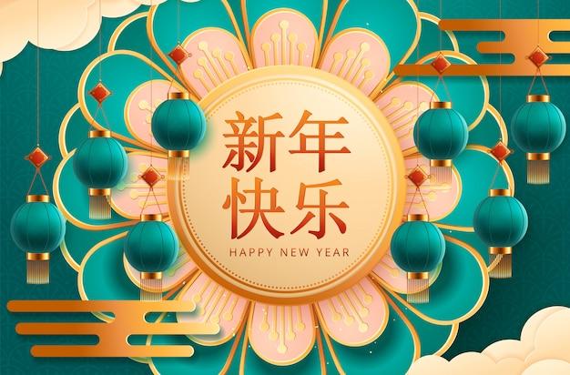 Diseño de feliz año nuevo con linternas colgantes en estilo de arte de papel, fortuna y palabra de primavera escrita en caracteres chinos en linternas. Vector Premium