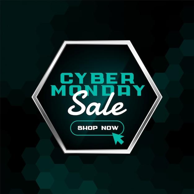 Diseño de fondo de venta de compras en línea de ciber lunes vector gratuito