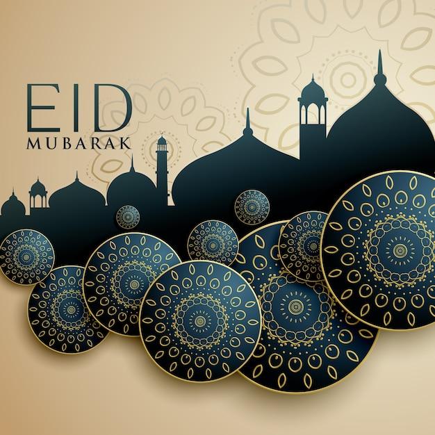 Diseño islámico para el festival de eid mubarak vector gratuito