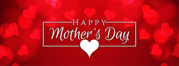 Diseño moderno de la bandera roja elegante del día de madre vector gratuito