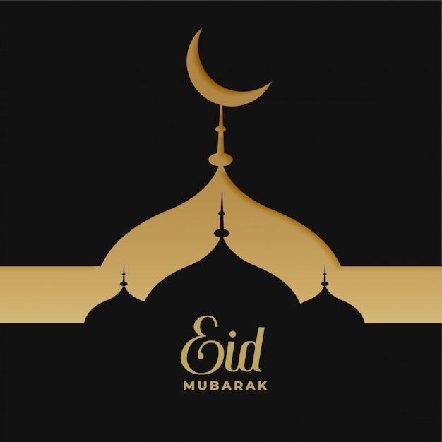 Diseño oscuro y dorado de la mezquita eid mubarak. vector gratuito