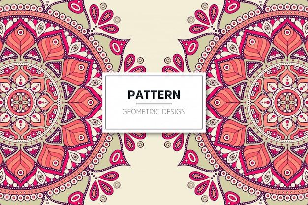Diseño de patrón de mandala ornamental de lujo Vector Premium