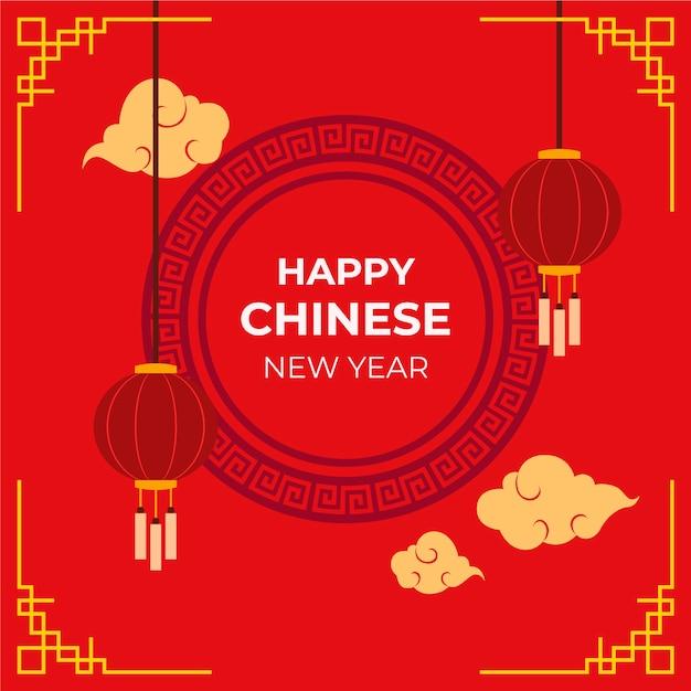 Diseño plano año nuevo chino vector gratuito