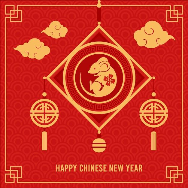 Diseño plano decorativo para año nuevo chino vector gratuito
