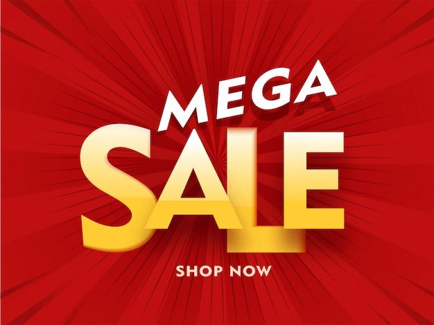 Diseño de plantilla de banner de mega venta con rayos de sol Vector Premium