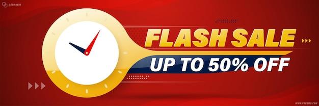 Diseño de plantilla de banner de venta flash para web o redes sociales, la mejor oferta ahorra hasta un 50% de descuento. Vector Premium