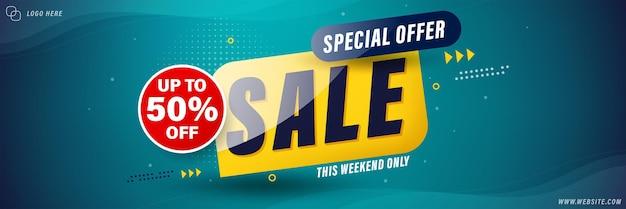 Diseño de plantilla de banner de venta, venta especial hasta 50% de descuento. Vector Premium