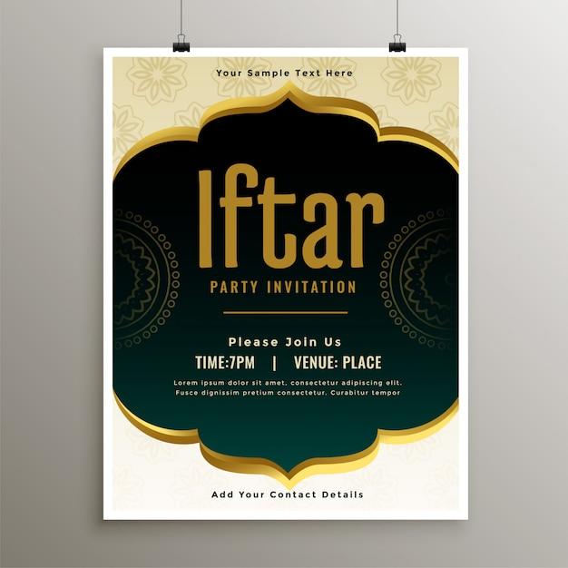 Diseño de plantilla de invitación de fiesta de iftar vector gratuito