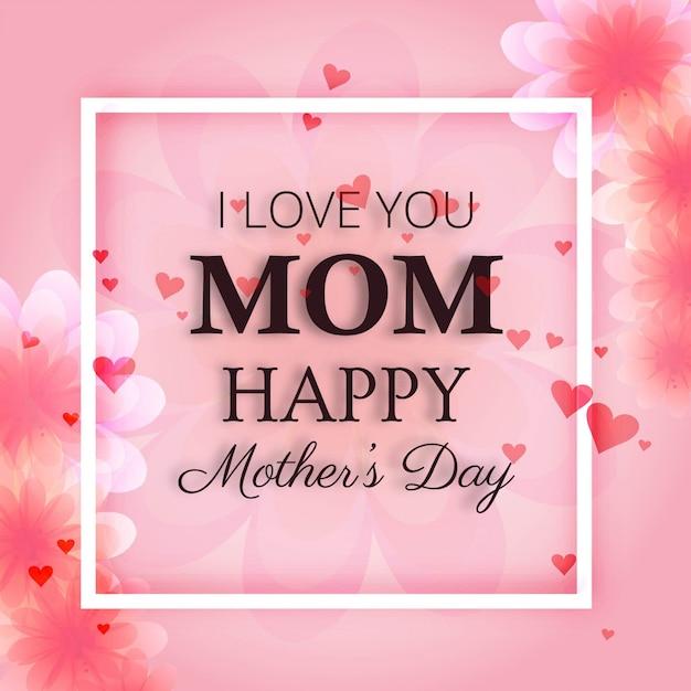 Diseño rosado con marco para el día de la madre | Descargar Vectores ...