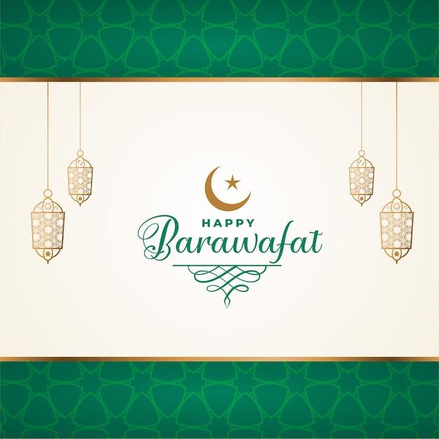 Diseño de tarjeta de felicitación decorativa de estilo islámico feliz barawafat vector gratuito