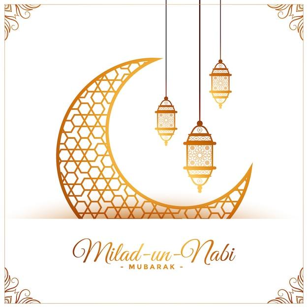 Diseño de tarjeta de felicitación decorativa islámica milad un nabi mubarak vector gratuito