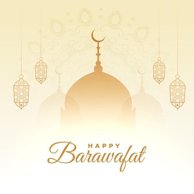 Diseño de tarjeta de felicitación feliz festival islámico barawafat vector gratuito
