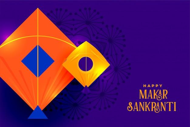 Diseño de tarjeta de felicitación festival de cometas indias makar sankranti vector gratuito